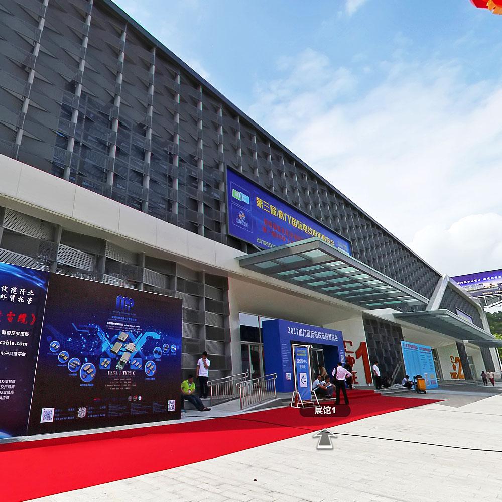 第三届国际电器展览会