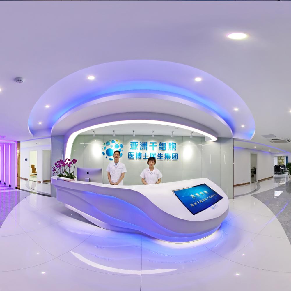 亚洲干细胞医博士医生集团